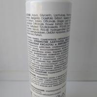 Тоник Kora Phytocosmetics для жирной и смешанной кожи с пребиотиком - состав, описание, применение