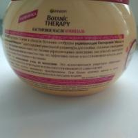 Маска Garnier Botanic Therapy Касторовое масло и миндаль для ослабленных волос против выпадения - описание