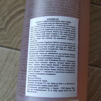 Тоник Naobay Detox Energizing Mist Toner - описание на украинском