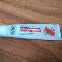 Крем для лица Невская косметика Гранатовый для сухой и чувствительной кожи - фото