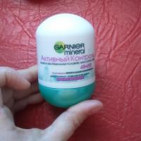 Дезодорант антиперспирант Garnier Mineral Активный Контроль 48 ч шариковый