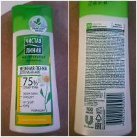 Нежная пенка для умывания Чистая Линия Ромашка - применение и состав на упаковке