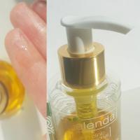Гидрофильное масло Bielenda Argan Cleansing Face Oil - дозатор, консистенция