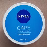 Крем увлажняющий Nivea Care  для всех типов кожи - баночка