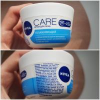 Крем увлажняющий Nivea Care  для всех типов кожи - информация от производителя