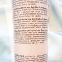 Мицеллярный шампунь Schwarzkopf Professional BC Bonacure Peptide Repair  - состав, инструкция