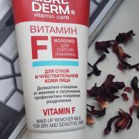Молочко для снятия макияжа Librederm Vitamin F