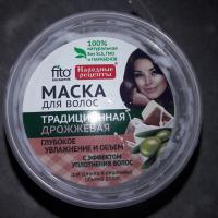 Маска для волос ФитоКосметик традиционная дрожжевая - ведерко сверху