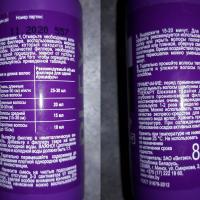 Филлер для волос Белита Витекс Plex therapy - инструкция по применению