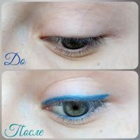 Карандаш для глаз Essence Long Lasting Eye Pencil 09 Cool dawn - свотч на глазах