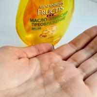 Масло-эликсир для волос Garnier Fructis Преображение - свотч