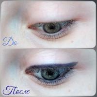 Карандаш для глаз Essence Kajal Eye Pencil 21 Feel the eclipse - свотч на глазах
