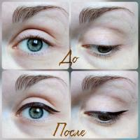 Лайнер для глаз Maybelline Master Precise коричневый - в макияже глаз, До и После
