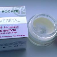 Дневной крем Yves Rocher Serum Vegetal Rides & Fermete от морщин и для плотности кожи - расход после 4х месяцев