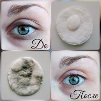 Молочко для снятия макияжа Yves Rocher Hydra Vegetal Интенсивное Увлажнение - эффект До и После