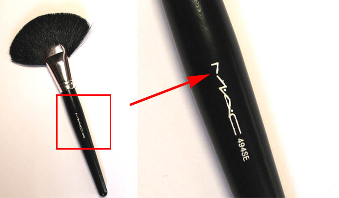 Поддельная кисть MAC с ошибкой в логотипе