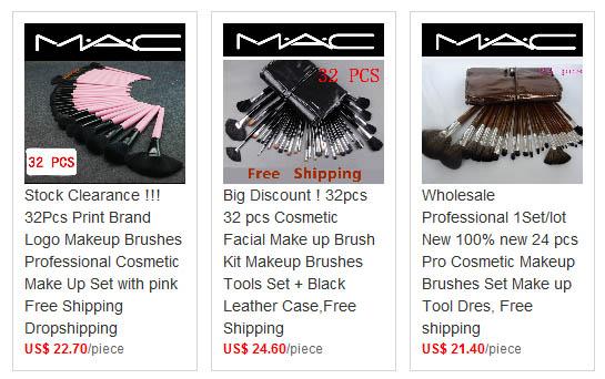 Поддельные кисти MAC - прелложение на eBay